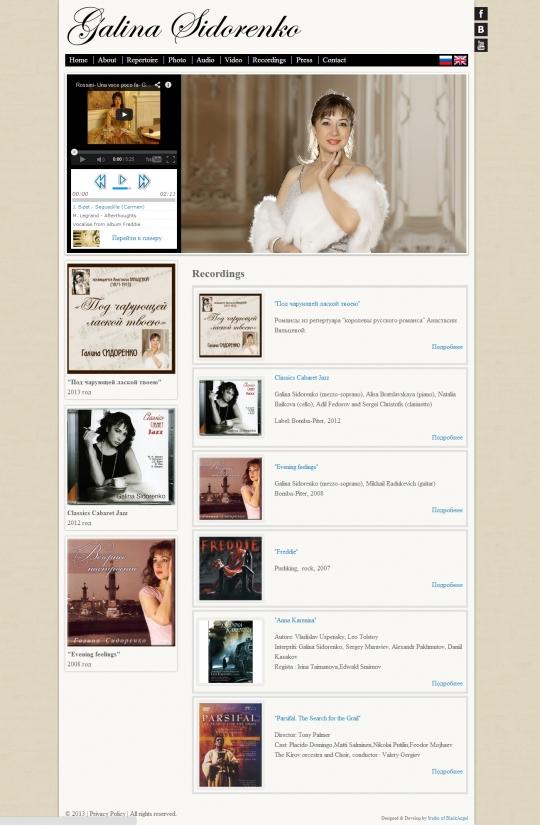 Разработка сайта для опреной певицы Галина Сидоренко