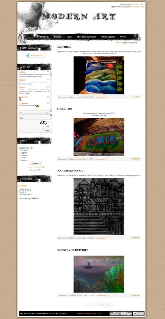 Дизайн для сайта Modern Art