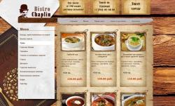 Разработка дизайна и создание сайта для Бистро Чаплин