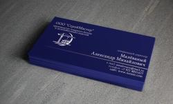 Визитка для фирмы производящей бетон и железобетонный изделия