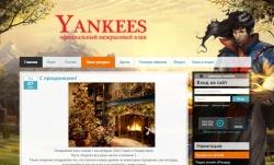 Редизайн сайта для клана Yankees - онлайн игра APEHA